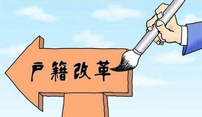 天津积分落户需要向单位提交什么材料?