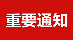 2017年第二期天津积分落户分数开始查询!