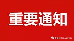 天津落户<b>2017年第二期积分入户人员公示名</b>