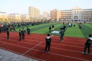 2019年滨海新区37所学校操场向外开放!