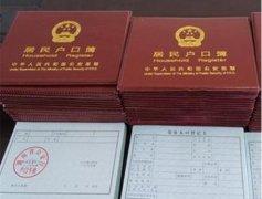 天津居住证积分指标包括什么?