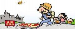 天津居住证办理的的具体方法
