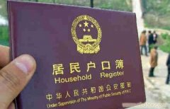 天津市居住证积分申报指南——市公安局