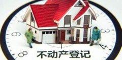 以后积分落户买房不需要房产证了!