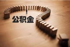 让你更想落户天津的五大优势