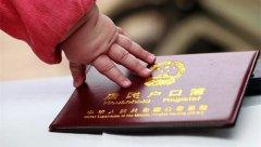 天津城镇用地将与农转落户数成正比
