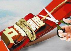 京津冀交界地区将严格户籍管理