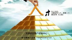 超过35周岁是否还能申请天津人才引进?