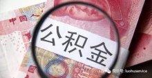 天津积分落户中所需要学历认证可从学信网办理
