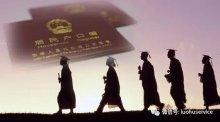 有发现最近网上天津居住证申请办理暂停了么?