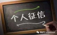 9月申报个税有新要求,在天津积分落户的你一定