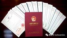 专利窗口设立,天津积分落户办理更为便捷