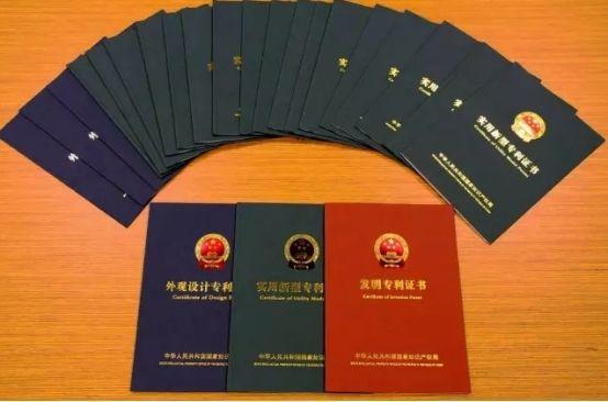 2018天津积分落户申请中怎么加上专利20分