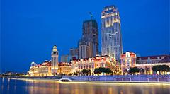 积分落户天津市办理居住证积分申请材料清单(