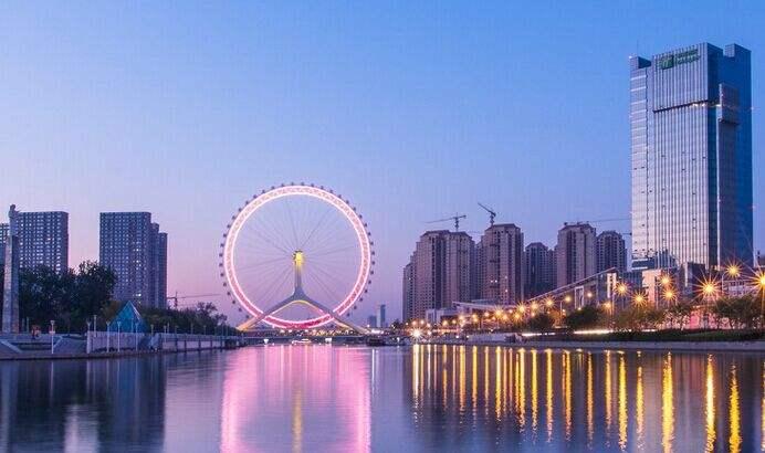 最新!天津市办理居住证积分申请材料清单