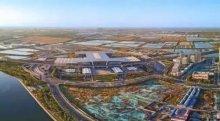 这几个重大项目落户天津,你了解吗?